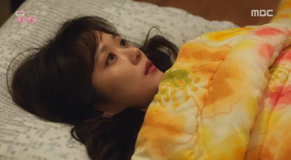 MBC '한번 더 해피엔딩'