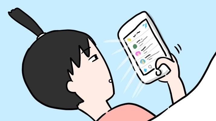 Nozomi Shiya / BuzzFeed