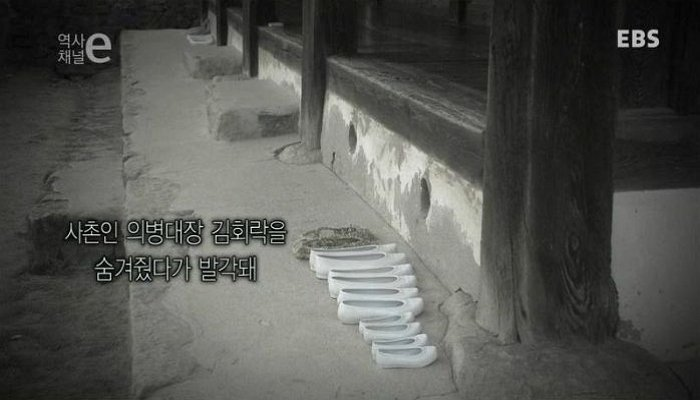 EBS '역사채널 e'