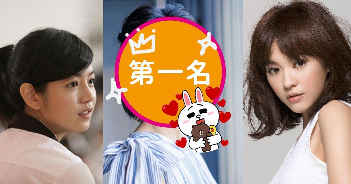 616a8b200f2e0ed5150674763f7257bd 3.png?resize=1200,630 - 男生看了就想起初戀!盤點擁有「天菜初戀臉」的女星!# 陳妍希第八名 # 結衣第二 # 第一名竟然是她!