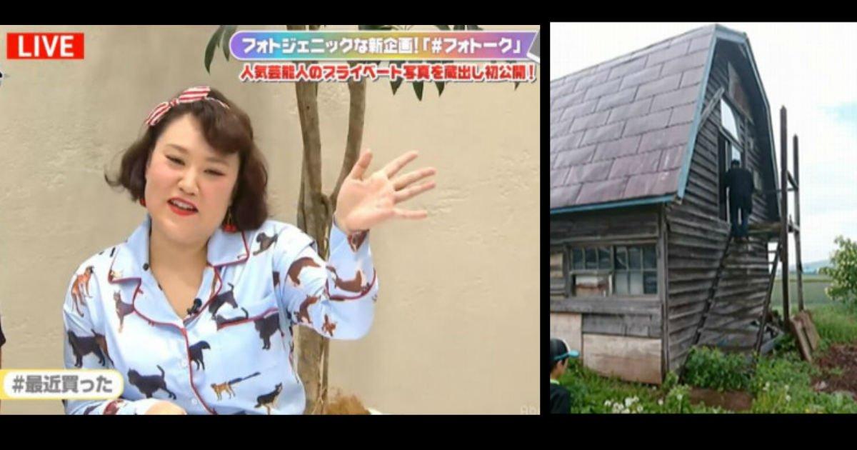 barbie ttl.jpg?resize=1200,630 - バービー最高の親孝行!「北海道に家買いました!五棟」