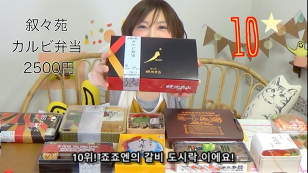 %e3%80%90mukbang%e3%80%91-the-top-10-ekiben-lunch-boxes-from-tokyo-station-142-dollars-in-total-cc-available-mp4_20170928_100438-453