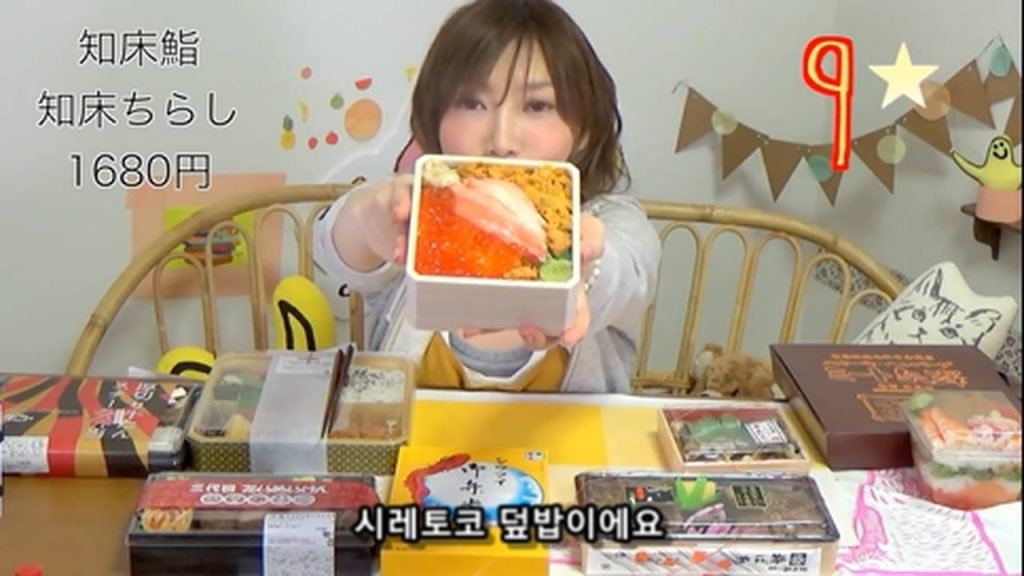 %e3%80%90mukbang%e3%80%91-the-top-10-ekiben-lunch-boxes-from-tokyo-station-142-dollars-in-total-cc-available-mp4_20170928_101114-421