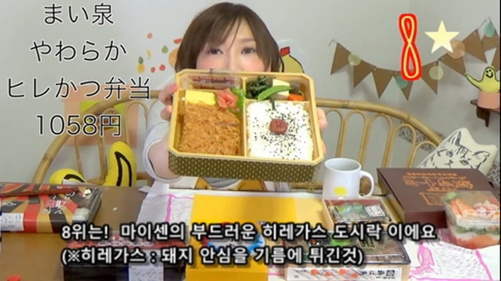 %e3%80%90mukbang%e3%80%91-the-top-10-ekiben-lunch-boxes-from-tokyo-station-142-dollars-in-total-cc-available-mp4_20170928_101219-486