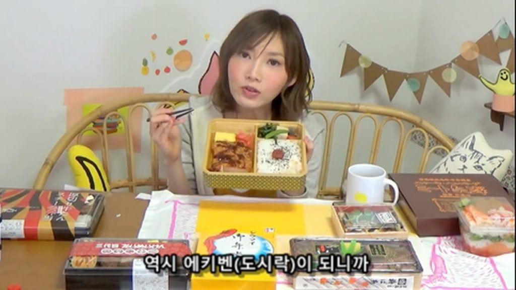 %e3%80%90mukbang%e3%80%91-the-top-10-ekiben-lunch-boxes-from-tokyo-station-142-dollars-in-total-cc-available-mp4_20170928_101241-313