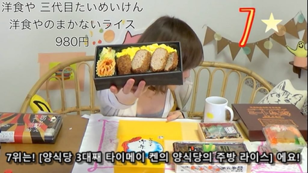 %e3%80%90mukbang%e3%80%91-the-top-10-ekiben-lunch-boxes-from-tokyo-station-142-dollars-in-total-cc-available-mp4_20170928_101705-490