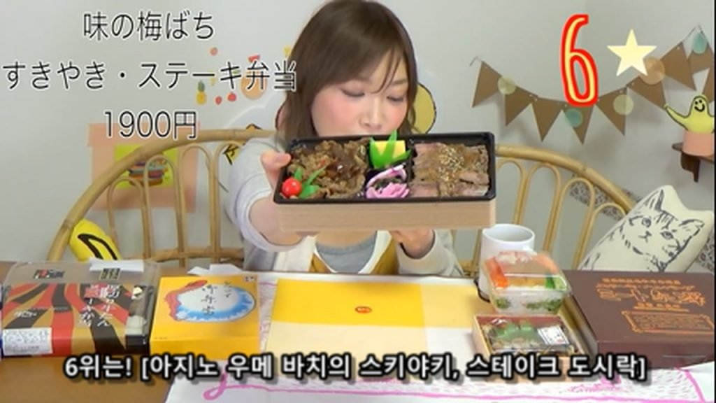 %e3%80%90mukbang%e3%80%91-the-top-10-ekiben-lunch-boxes-from-tokyo-station-142-dollars-in-total-cc-available-mp4_20170928_101730-964