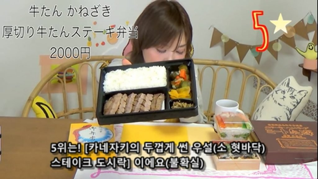 %e3%80%90mukbang%e3%80%91-the-top-10-ekiben-lunch-boxes-from-tokyo-station-142-dollars-in-total-cc-available-mp4_20170928_101946-763