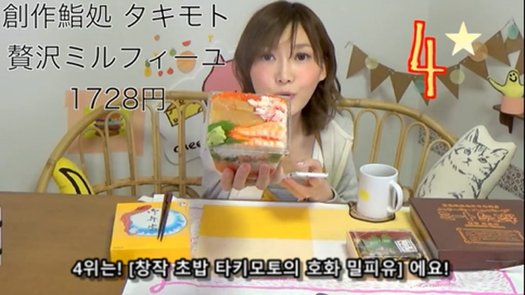 %e3%80%90mukbang%e3%80%91-the-top-10-ekiben-lunch-boxes-from-tokyo-station-142-dollars-in-total-cc-available-mp4_20170928_102013-991