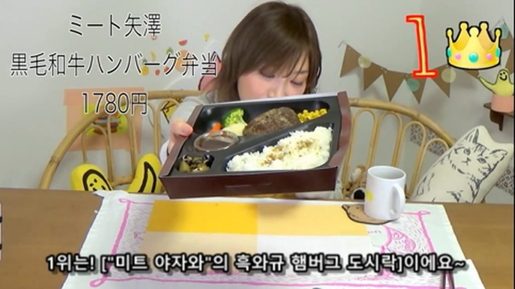 %e3%80%90mukbang%e3%80%91-the-top-10-ekiben-lunch-boxes-from-tokyo-station-142-dollars-in-total-cc-available-mp4_20170928_102159-510