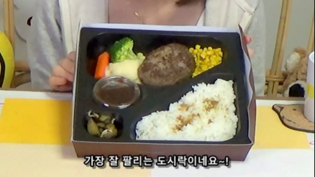%e3%80%90mukbang%e3%80%91-the-top-10-ekiben-lunch-boxes-from-tokyo-station-142-dollars-in-total-cc-available-mp4_20170928_102204-174
