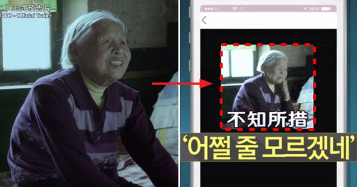 e38587 1.jpg?resize=412,232 - 위안부 피해 할머니 사진으로 '짤' 만들어 희롱한 청년들