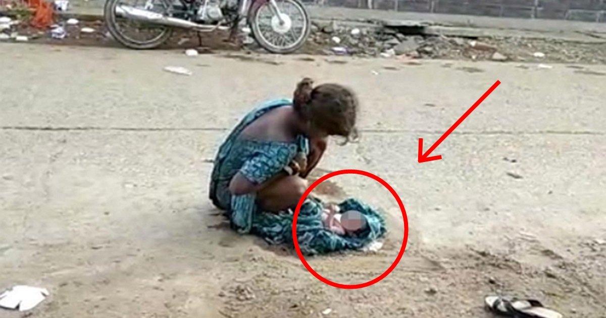 e3858ee3858ee3858ee3858ee384b9 - 병원에서 쫓겨나 홀로 길거리에서 아기 '출산'한 17세 소녀