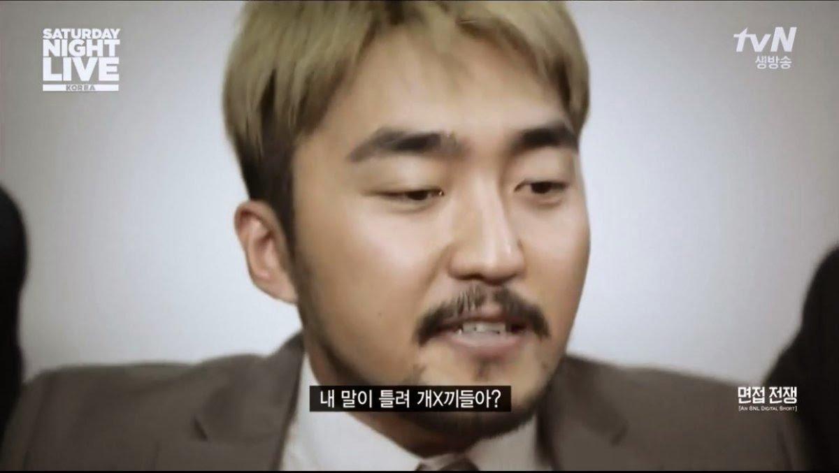 tvN 'SNL'