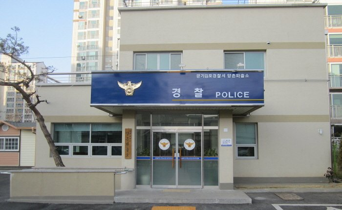 이미지 출처 | 경기지방경찰청