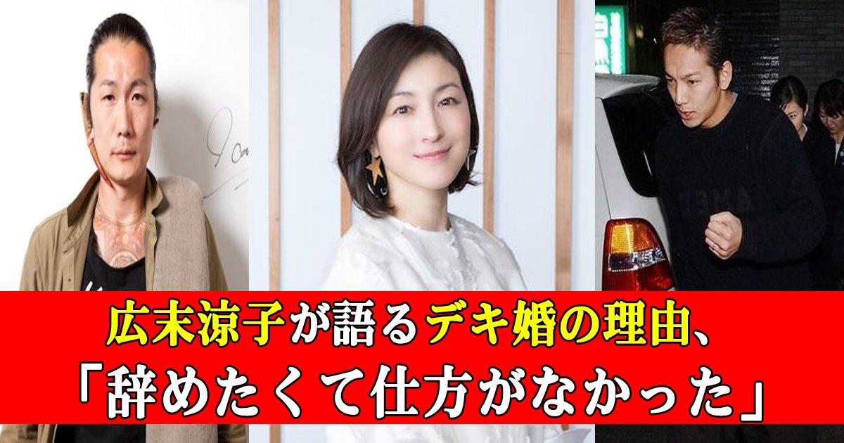 hirosue th - 広末涼子が語るデキ婚の理由、「辞めたくて仕方がなかった」