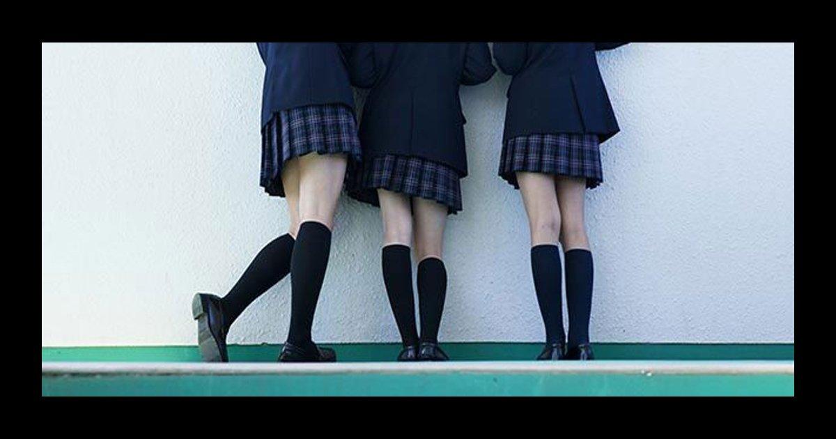 jisatsu.jpg?resize=1200,630 - いじめが原因?高3女子が学校で自殺...