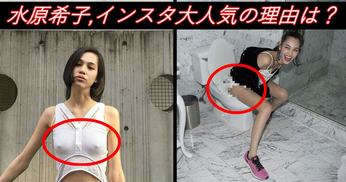mizuhara ttl.jpg?resize=300,169 - モデルで女優の水原希子のインスタグラムが大人気!性格はどうなの!?