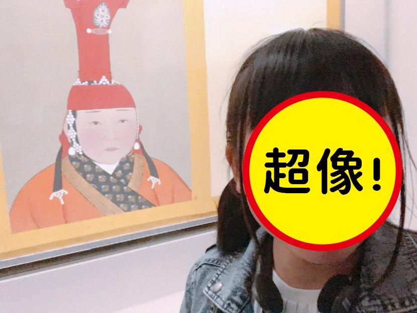 museum11.png?resize=1200,630 - 你相信前世今生嗎?14個人「發現自己激似博物館肖像畫」網友:「根本來生轉世啊!」