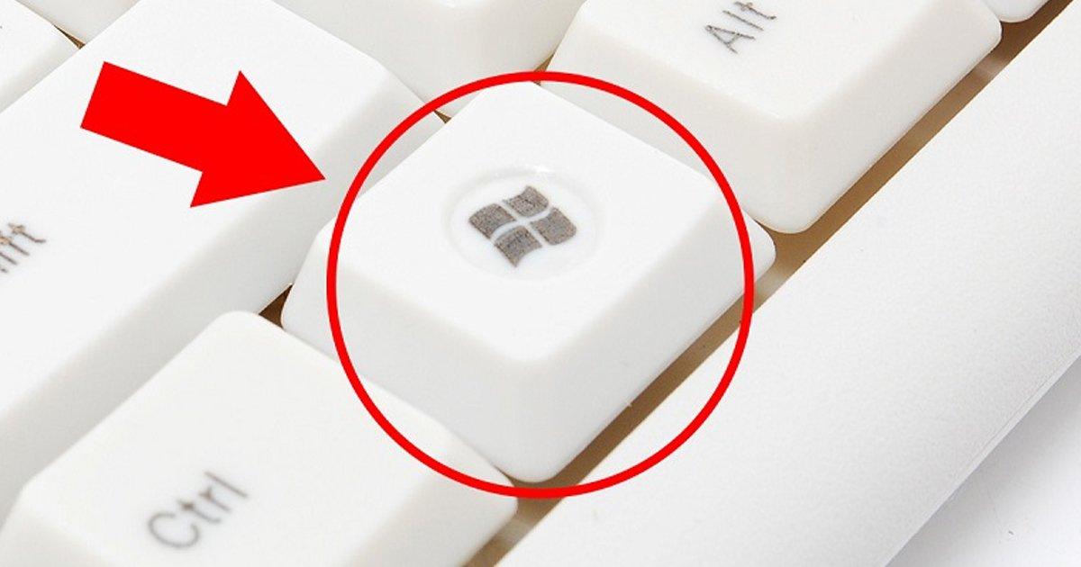 """portada4.jpg?resize=1200,630 - ¿Cónoces el botón """"Win"""" de tu teclado?"""
