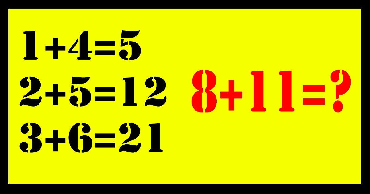 quiz.jpg?resize=1200,630 - 【クイズ】あなたは1000人の1人になれる? 答えが分かりますか?