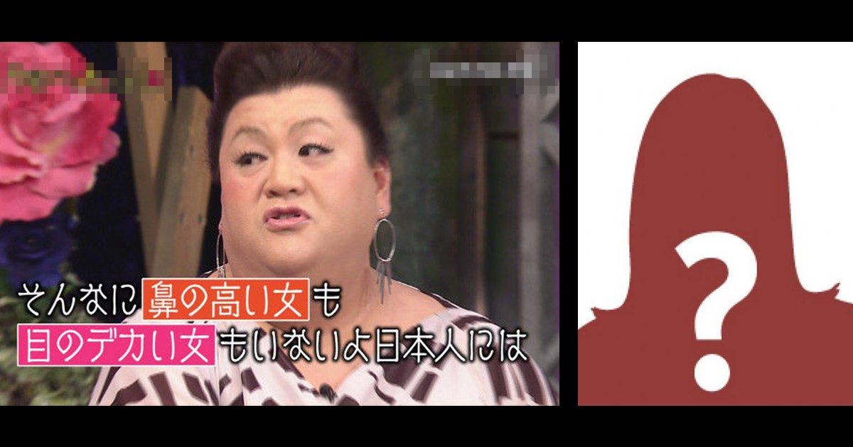 seikei.jpg?resize=412,232 - マツコが整形話で「ライオンの鼻みたい」といった「国民的主演女優」って誰?