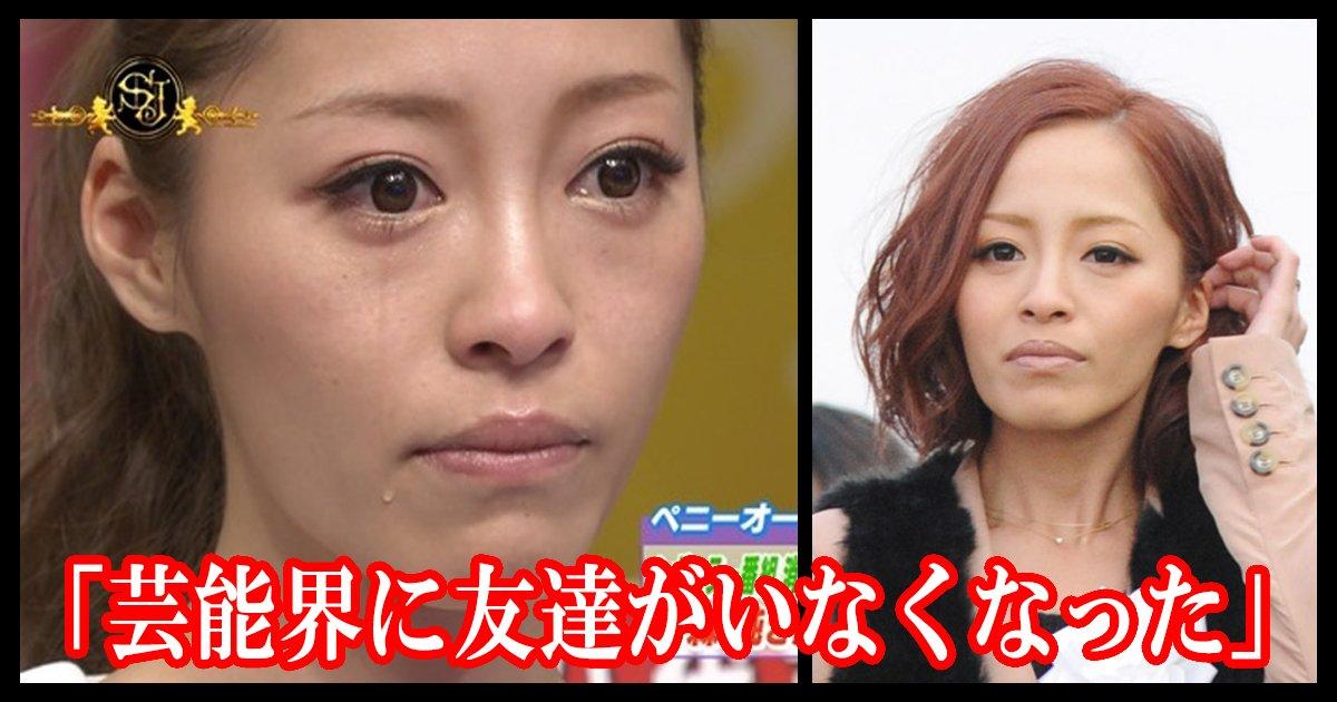 tomo.jpg?resize=1200,630 - 小森純、涙で激白・・ペニオク騒動から5年ぶりにTV出演で老化が酷い!?