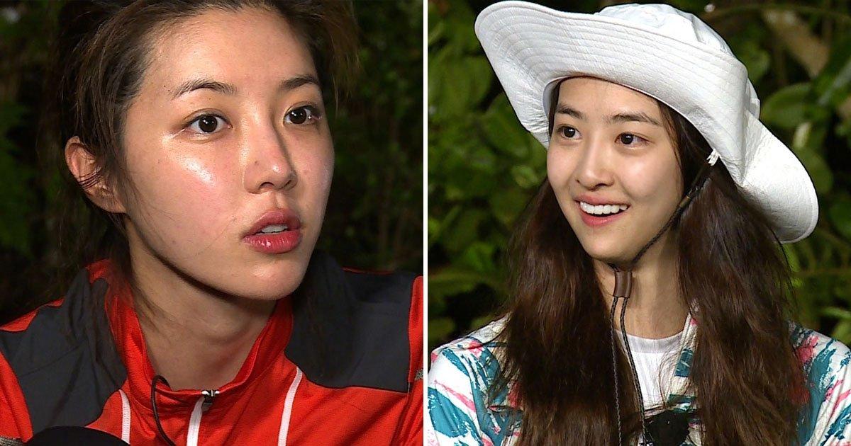 2 79 - '정글'에서도 살아남은 여자 연예인들의 '민낯' 대공개