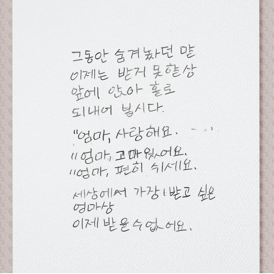 facebook '전라북도교육청'