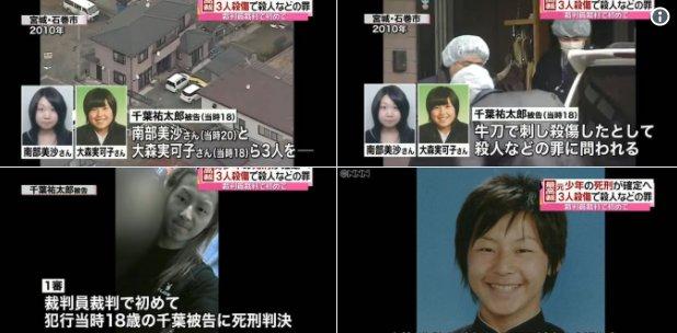 twitter.com/nikkanjiji_news