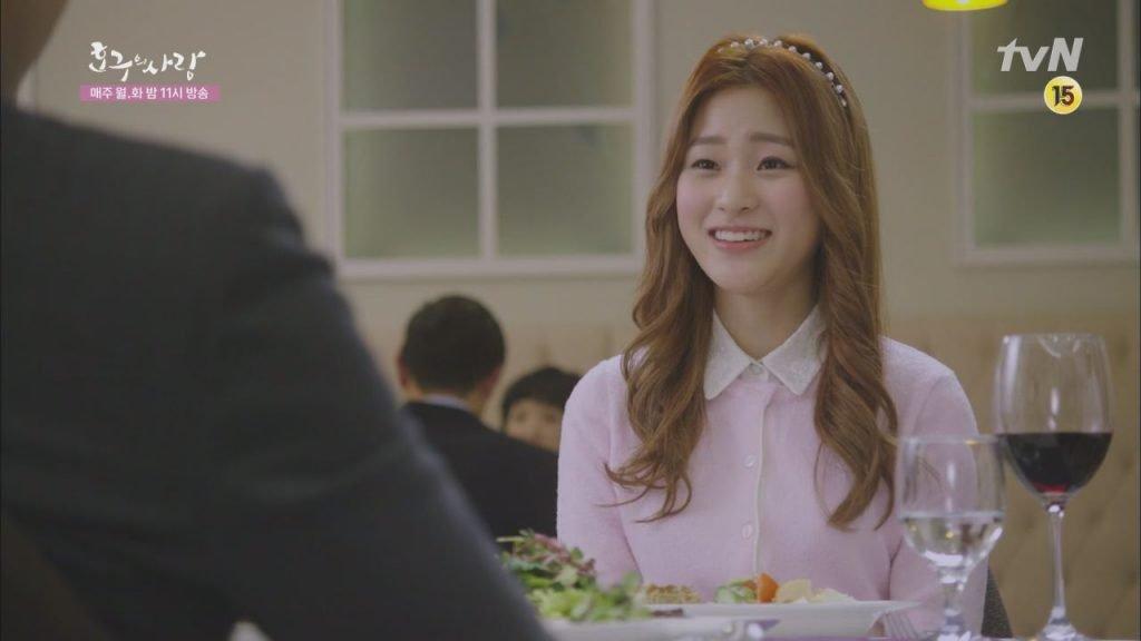 tvN '호구의 사랑'