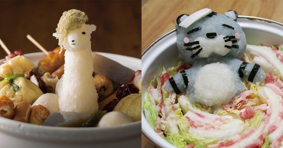 e3849c 1 - 日廚將蘿蔔泥捏塑成動物形狀,做出「水豚君泡火鍋」的人氣鍋物!「超憨動物鍋」在日本大受好評!
