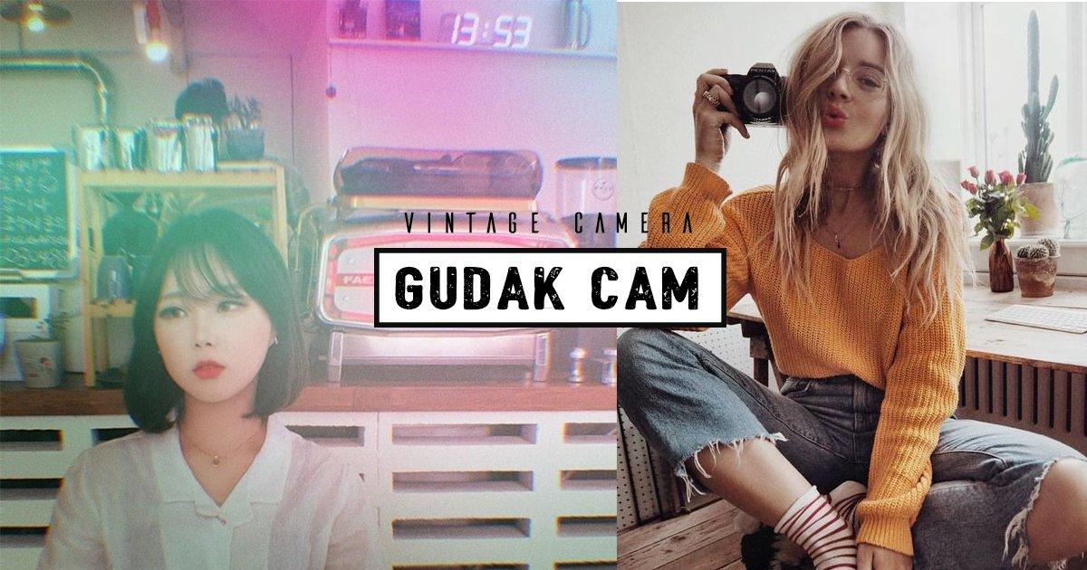 e69caae591bde5908d 1 - 不用再買傻瓜相機啦!風靡韓國的「Gudak Cam」APP,讓你「直接用手機」回到傻瓜相機的復古年代!