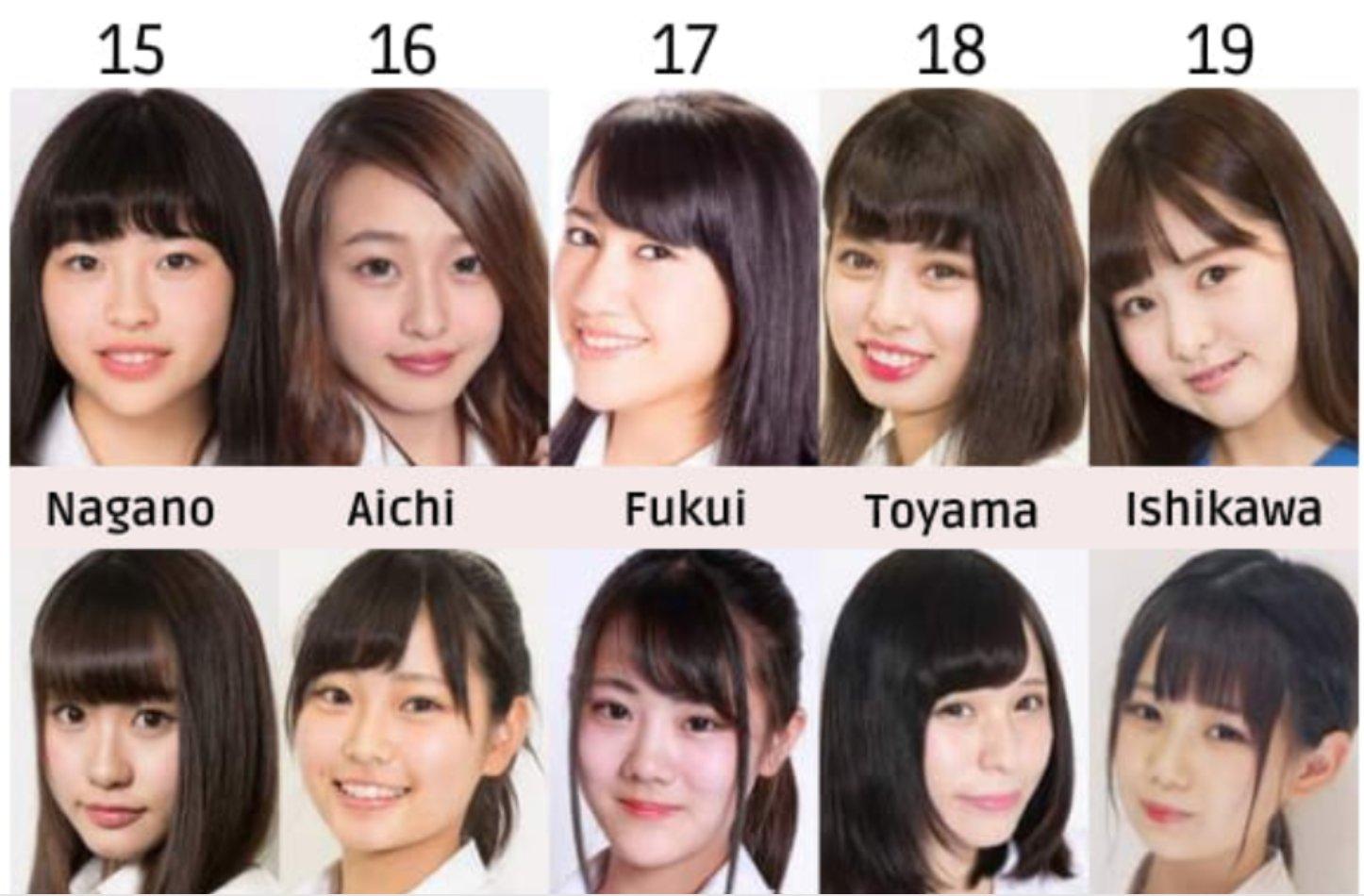 e89ea2e5b995e5bfabe785a7 2017 10 26 e4b88be58d883 56 53.png?resize=1200,630 - 日本高校生美女選拔賽,2018年度候選人出爐!每一位都超可愛,第一名更是清純可人...