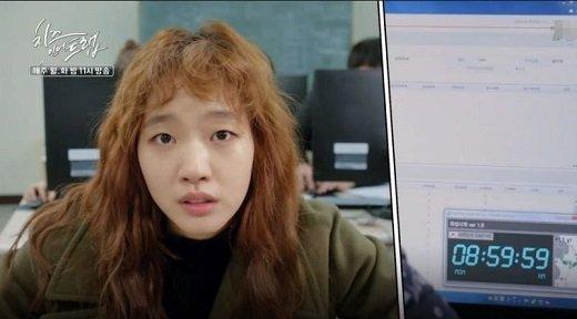 tvN '치즈인더트랩'