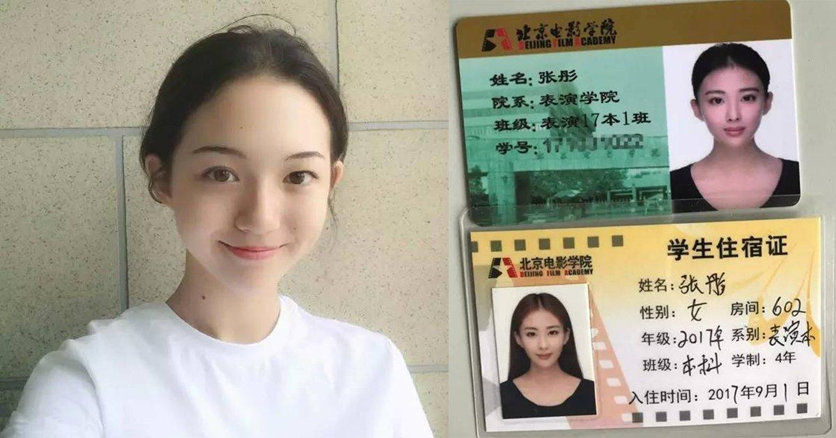 image of  bean  for  blog .png?resize=1200,630 - 顏值保證的北京電影學院2017年新生報到!美到逆天如眾星雲集,網友跪地:「原來只是新生報到,還以為是選美比賽!」