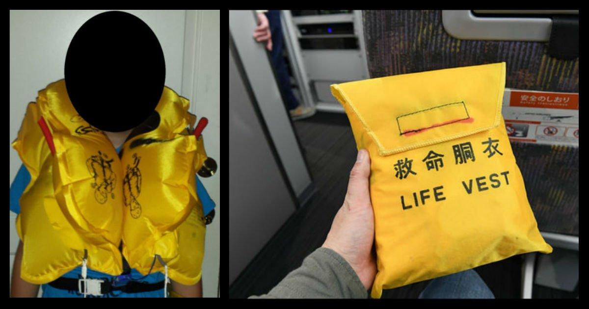 lifejacket ttl.jpg?resize=412,232 - 「お土産だ」「海水浴に使おうと思った」中国人が飛行機から救命胴衣を無断で持ち帰り...