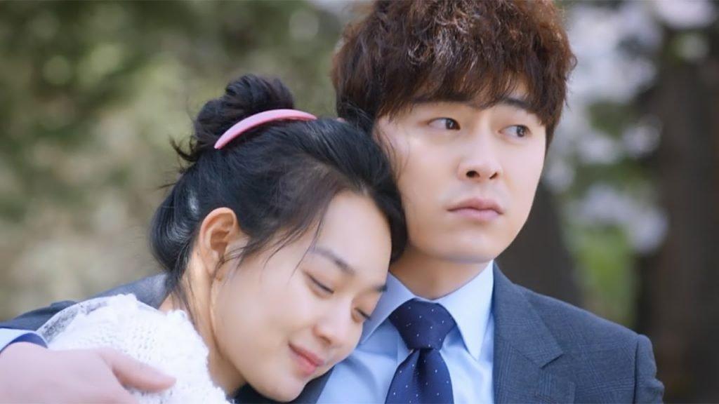 영화 '나의사랑 나의신부'