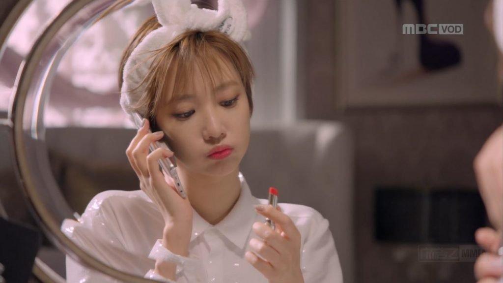 MBC '그녀는 예뻤다'