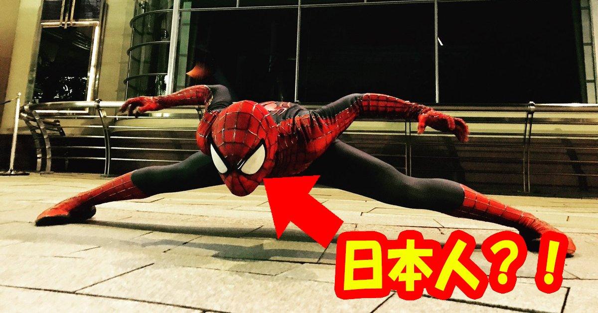 spider ttl - 日本人スパイダーマンは16歳の高校生!?完璧な姿に釘付け!