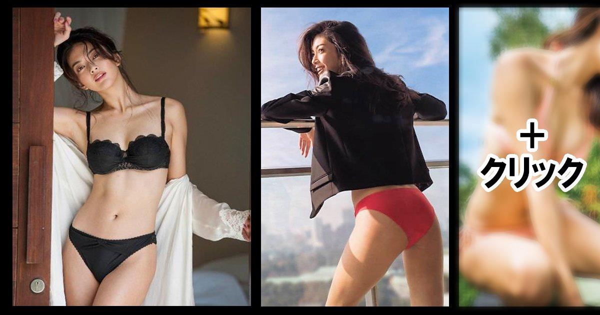 """tanaka ttl - """"9等身美女""""田中道子、完璧スタイルの裏には驚きの食生活・・"""