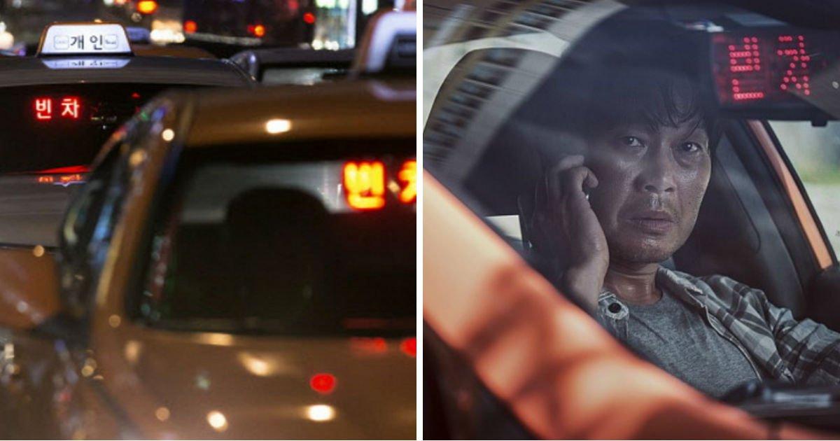 taxi - 택시 자주 타는 여성들이 꼭 알아야 될 '가짜 택시' 구별방법