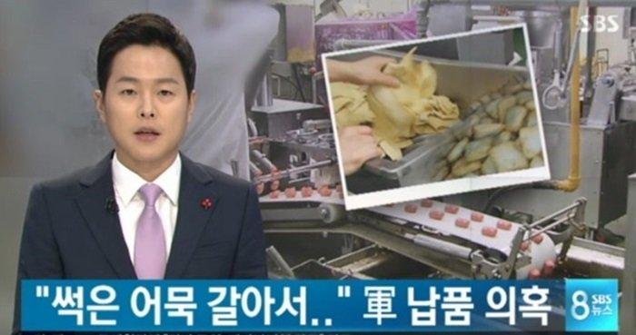 SBS 8 뉴스