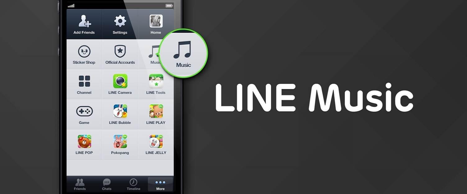 0d7b206a.jpg?resize=1200,630 - 【おすすめ5選】androidの音楽ストリーミングアプリ
