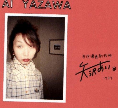 1 10.png?resize=300,169 - 「NANA」でおなじみ・人気漫画家の矢沢あい! 新作が発表されないのはなぜ?