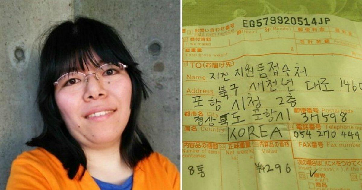 1 389.jpg?resize=1200,630 - '동일본 대지진 당시의 도움이 고마워서'...포항에 구호품 보낸 한 일본인 여성