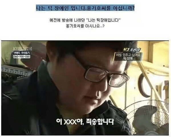 KBS2 '생생정보통'