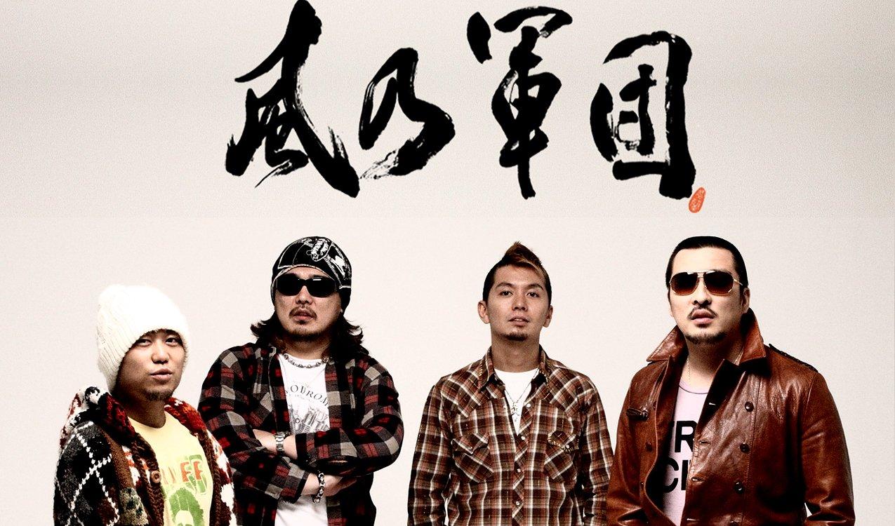1 640.jpg?resize=1200,630 - 日本が誇るレゲエバンド・湘南乃風! 全メンバーを一気に紹介!