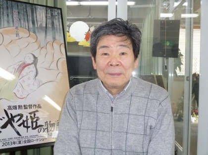 1 700 - 高畑勲監督のスタジオジブリ「かぐや姫の物語」の評判は?