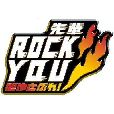 1 727.jpg?resize=1200,630 - 先輩rockyouで紹介された「心揺さぶる」エピソード